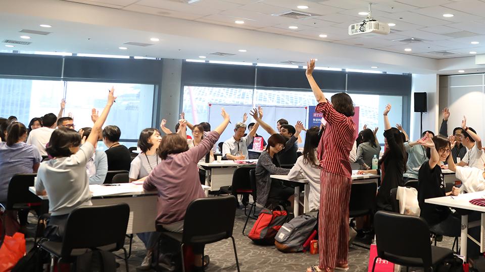 邀請兩岸三地教育創新夥伴共同參與!