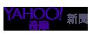 Yahoo新聞